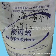 PP上海赛科K4912   通用塑料PP    抗静电高透明PP