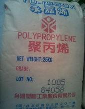 台湾台塑 编织袋、地毯底部用料PP  纤维级1040F  原厂原包正牌料