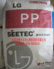 通用级 高刚性 高抗冲击性 PP塑料 韩国LG PP GP-3300H