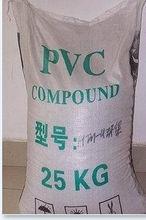 本公司长期供应通用塑料PVC    ATBC-T90A    ATBC-F90A