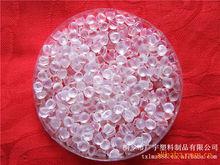 供应PVC硬透明料
