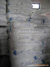 厂家供应通用塑料聚氯乙烯树脂糊