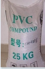 本公司长期供应通用塑料PVC   F-75A     ATBC-T90A    ATBC-F90A