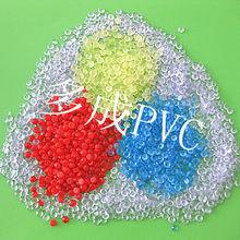 聚氯乙烯透明硬料
