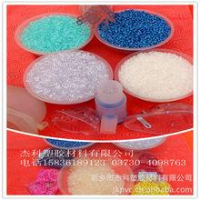 供应PVC 特种塑料
