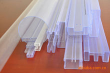 供应PVC透明硬料(IC TUBE粒料)