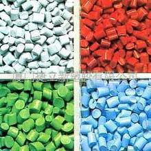 供应PVC塑料米、透明料、硬质料等