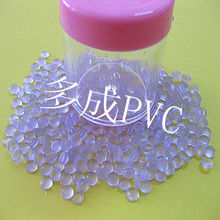 PVC化妆品瓶料/透明化妆品料
