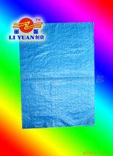 厂家供应塑料编织袋
