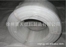 徐州普天厂家批发定做通用塑料制品 水暖配件塑料