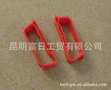 【厂家直销】 PET塑料手柄 红色 可定制加工