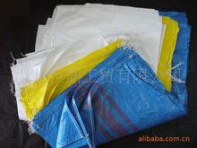 聚丙烯/PP编织袋/蛇皮袋