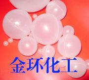 供应塑料空心球,塑料PP花环填料