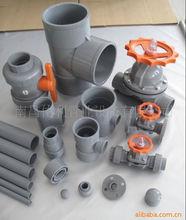 供应电子级水用UPVC管件、管材