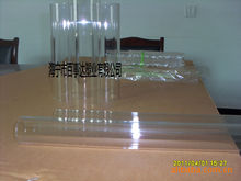 供应高品质喂鸟器PVC主管(专业供应PVC喂鸟器配件)
