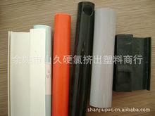 再生料PVC硬氯硬PVC/硬质PVC/管子型材