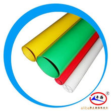 供应PVC硬管