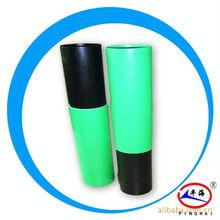 供应塑料硬管,PVC硬管