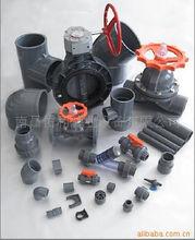 供应pvc管 pvc管材 u-pvc管