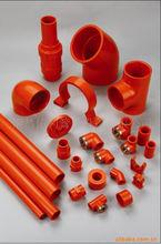 现货供应优质消防管道、管材  CPVC