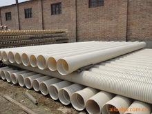 U-PVC双壁波纹管、加筋管、HDPE双壁波纹管