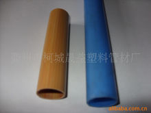 供应各种PVC硬管、透明管,用于各种配件,装饰品