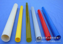 供应硬管 ABS硬管 PVC硬管 PP硬管 塑料硬管 定做硬管