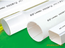 江西/南昌/联塑/总代理HDPE排污管/PVC排水管