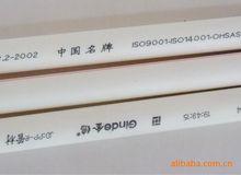 供应  金德PP-R管 管件 /普通  直 PVC排水管批发