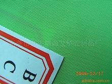 【绿源供应】防70D环保EVA薄膜(图)