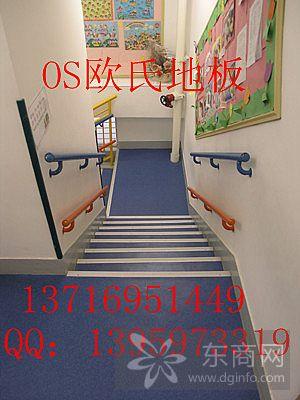 幼儿园卡通地胶,儿童地板