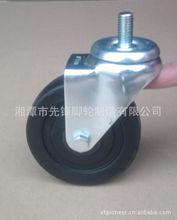 优质供美澳东南亚出口型 4寸硬橡胶万向丝杆脚轮