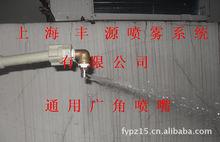 通用广角槽罐内壁清洗雾化冷却金属喷淋头喷嘴