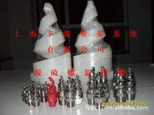 大流量塑胶PP螺旋冷却雾化回收吸收塔螺旋喷嘴喷淋头