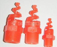 螺旋喷头-塑料PP材质-除尘/脱硫/清洗/螺旋喷嘴/锥形喷雾喷咀