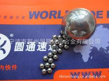 硬质合金钢球YG8