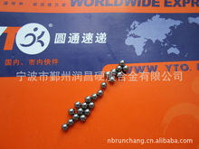 5mm硬质合金滚珠