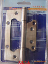 通用5寸不锈钢子母合页 房门铰链 中国驰名商标 特价