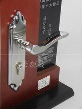 十大锁王TONYON通用锁具顶极2007-10SC门锁 房门锁
