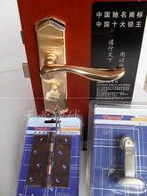 通用顶级门锁玫瑰金门锁 配原装通用304不锈钢门吸合页 套装