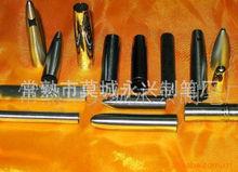 厂家供应传感器外壳压力传感器外壳