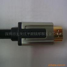 供应HDMI 锌合金外壳