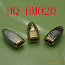 供应HDMI外壳