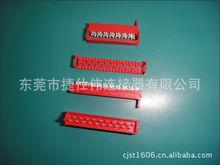 UL2678 1.27红色IDC,DIP成品排线 AMP/338069 母座  WAFER