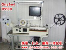 提供K5D1G12DCA程序代客烧录加工,SAMSUNG IC驻厂烧写,NAND代烧