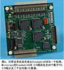 江浙沪厂家直销;提供各类线路板,贴片,插件等服务,量大从优