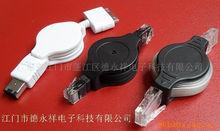 提供电子配件、插头、数据线、配套电子加工