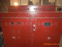 供应矿用低,中压,变频器外壳