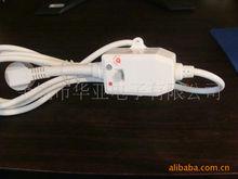 厂家专业供应漏电保护器插头开关 漏电保护插头漏电插头漏电开关
