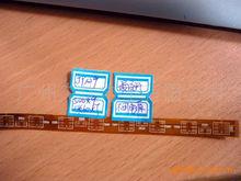 供应5050RGB双面灯条线路板